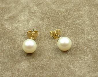 White Akoya Pearl Stud Earrings 7 - 7.5 mm