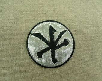 Japanese fusible patch - black and silver