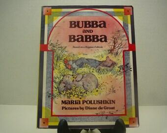 Babba and Bubba, 1976, Maria Polushkin, Diane de Groat, vintage kids book, Russian Folktale