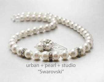 Swarovski Pearl Bridesmaids Jewelry Set in White Necklace Earring Bridesmaids Gifts