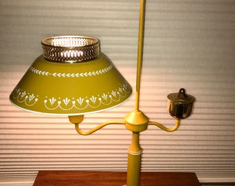 Vintage Yellow Metal Lamp