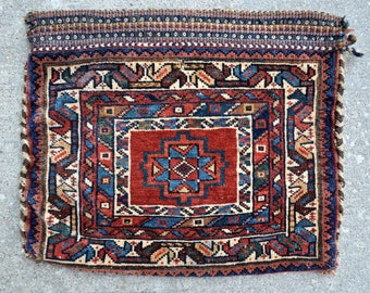 "Afshar Chanteh, Tribal Personal shoulder bag - 18"" x 16"" - 47 x 40 cm. - Free shipping!"