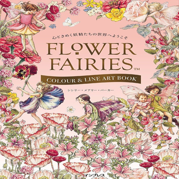 FLOWER FAIRIES Colour Line Art Book For Adult By Cicely Mary