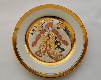 "Vintage Chokin 9"" Collectible Plate Geisha with Parasol Design by Yoshinobu Hara Etched Copper Gold and Silver Gilt Japanese Ceramic 1983"