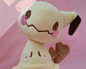 MADE TO ORDER Pokemon: Mimikkyu Art Plush V2