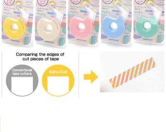 Kokuyo Karu-cut Tape Dispenser