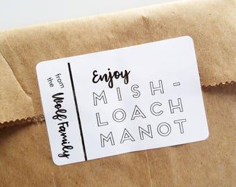 Printable 10 Custom tags for Purim - Modern