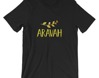 Aravah 4 Species Shirt | Willow Leaves Tree Sukkot Jewish T-Shirt | Shalosh Regalim Jewish Tabernacle Festival Tee | Pilgrimage Holiday