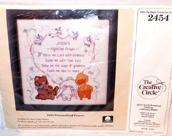 1989 PESONALIZED PRAYER Baby Child Counted Cross Stitch Kit #2454 Creative Circle Wall Hanging Personalize Complete Nursery Nighttime Gift