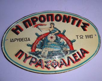 Greece PROPONTIS Fire Insurance Advertising Sign, Greek Insurances Tin Sign, Greek Advertising Sign 1950, Pyrasfaleiai Propontis Metal Sign