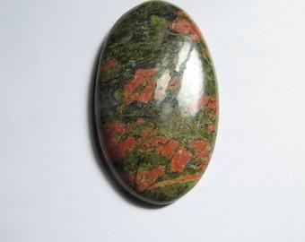 Unakite Cabochon Oval Natural Semi Precious Loose Gemstones / Unakite cabochon oval natural semi-precious stone #2 4'5 cm