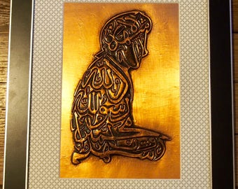 Table in raised / embossed copper calligraphy man