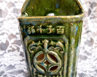 Vintage Chinese Green Glazed Wall Pocket
