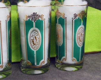 Vintage Set of 8 Green and Gold Tumblers.