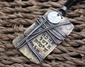 Necklace for Men  Pendant for Men  Pendant Necklace Men  Jewelry Necklace Men  Necklace Pendant Men  Gift for Men Necklace  Men's Pendant
