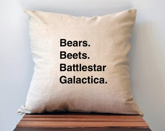 The Office Bears Beets Battlestar Galactica Pillow Cover, 18 x 18 Pillow Cover, The Office Pillow Cover, Dwight Shrute, C