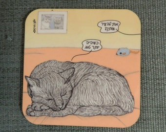 Cats coaster - When it gets better in Hebrew -  featuring Rafi, the famous Israeli cat from Ha'aretz Newspaper Comics