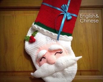PATTERN - Santa Christmas Stocking - Crochet Pattern, pdf