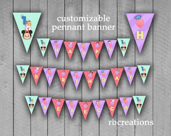 Tsum Tsum Banner, Tsum Tsum Party, Tsum Tsum Birthday, Tsum Tsum Party Supplies, Tsum Tsum Birthday Banner - Digital Printable