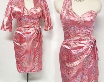 Vintage Bombshell Sarong Satin brocade Dress Matching Jacket designer dress sarong dress vintage dress pink dress dress and jacket