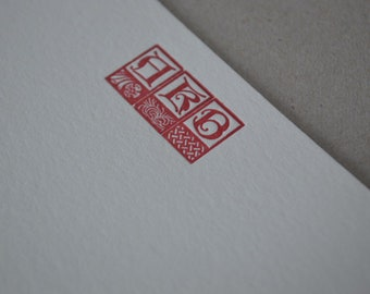 Storefront Initial Stationery