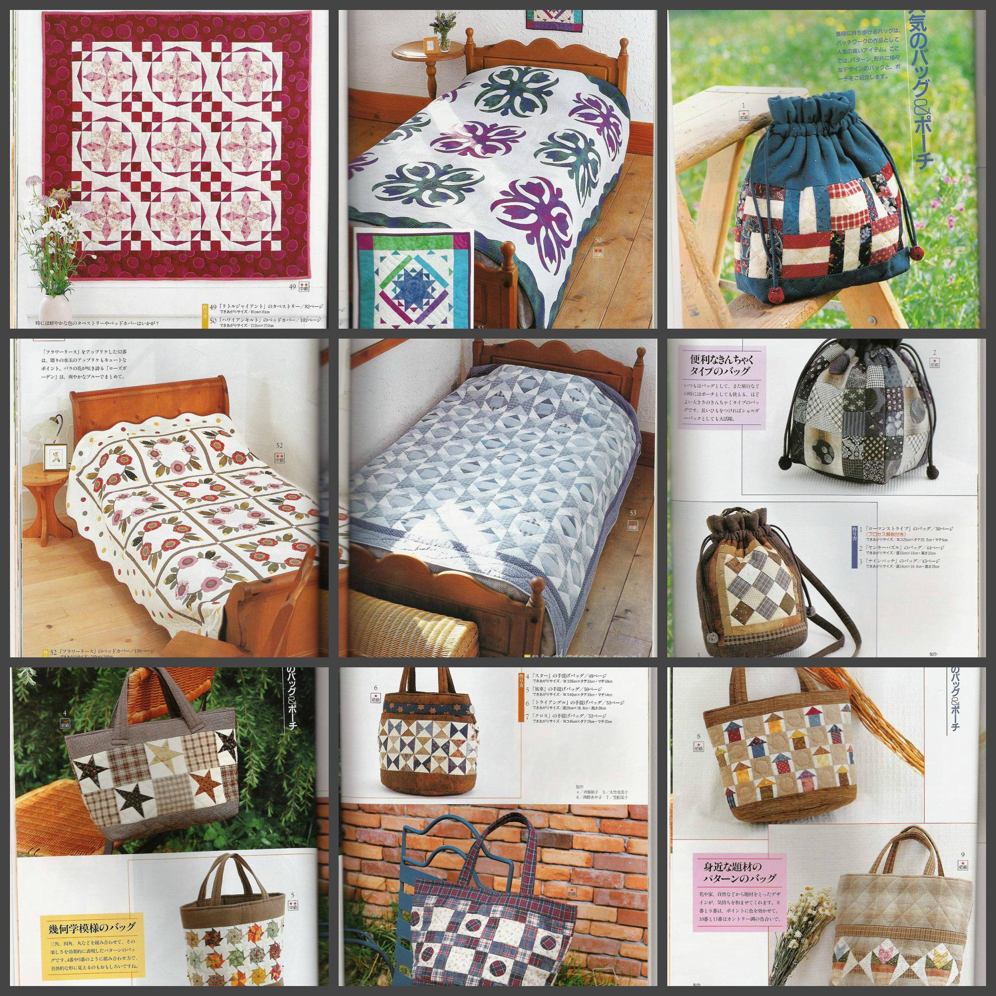 Patchwork quilt japanese ebook quilt book quilt bag patterns quilt this is a digital file jeuxipadfo Gallery