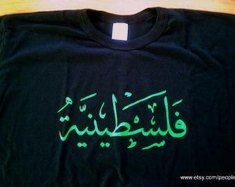 Palestinian ( falastiniyah ) T shirt
