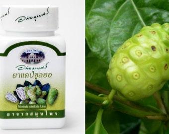 70 Capsules Indian Mulberry Noni Organic Dried Herb Herbal Tea Morinda Citrifolia 400 mg