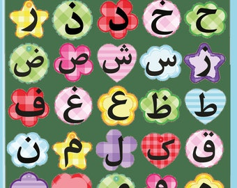 Arabic Alphabet Stickers