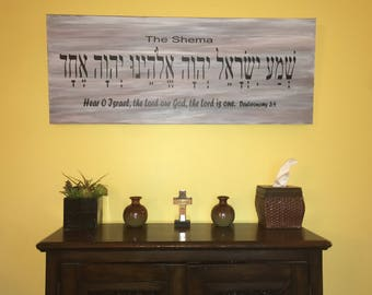 """The Shema (16x40"""" gallery wrapped canvas)"""