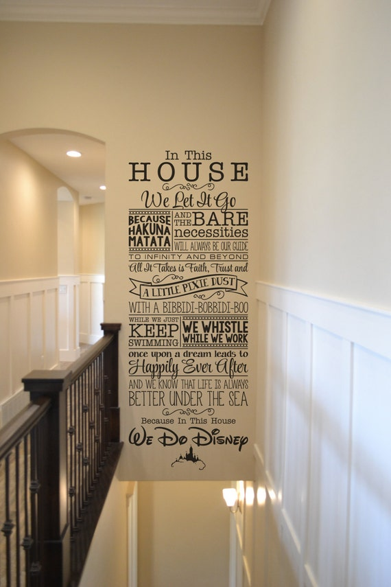 We Do Disney / Disney Wall Decal Quote Wall Decal Vinyl Wall