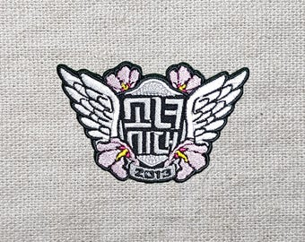 """K-POP Girls' Generation SNSD Logo Embroidered patch 3.3""""X 2.3"""" (84mm X 60mm) 1Pc"""