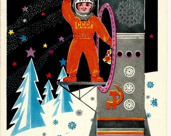 Rocket, Astronaut, Happy New Year, Christmas, Russian Vintage Postcard 1973