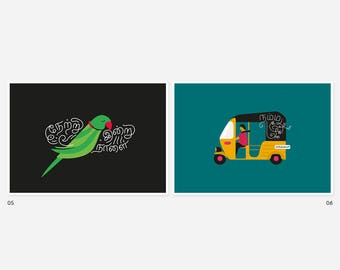 A5 Tamil Script Art Prints - Indian Culture - Giclee Prints - Bharatnatyam, Veena, Classical Singer, Lotus, Parrot, Auto-Rickshaw, Bug