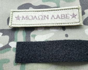 """Multicam Green and Tan Molon Labe Morale Patch 1""""x4"""" +1x4 Panel Kryptek"""