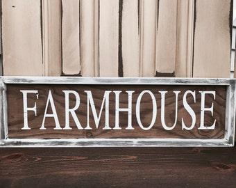 Framed Farmhouse Sign - Wooden Farmhouse Sign - Rustic Farmhouse Sign - Farmhouse Decor - Rustic Home Decor - Rustic Wooden Sign - Farm Sign