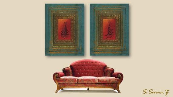 ISLAMIC CALLIGRAPHY-Arabic-Large Canvas Art