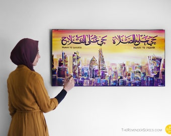 islamic canvas, Adhan painting, purple and yellow, london cityscape, skyline, abstract