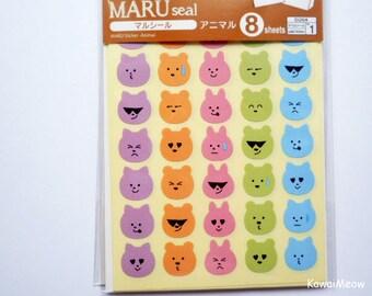 Japanese Animals Sticker - Cute Face - 8 Sheet (280 total)