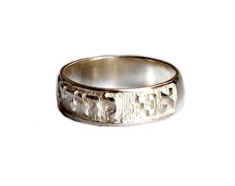 Rustic Sterling Silver Relief Engraved Scripture Band - Ani l'Dodi v'Dodi Li