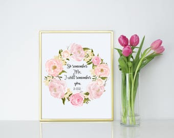 So remember Me, I will remember you. Islamic Wall Print