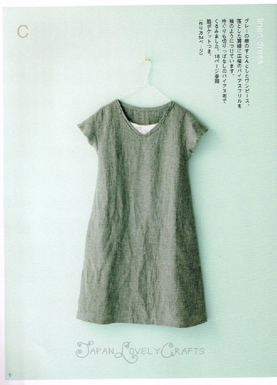 Home Couture Japanese Sewing Pattern Book For Women Clothing