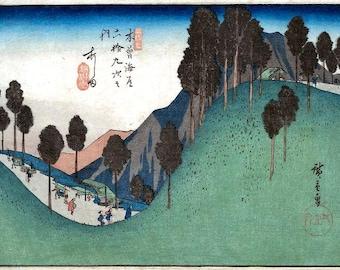 Ashida Station 1836 Repro Japanese Woodblock Art Print PIcture By Utagawa Hiroshige A4