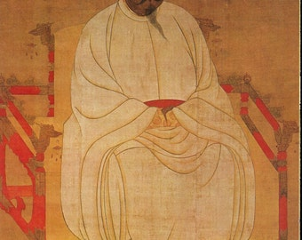 Chinese Emperor T'ai-tsu - Vintage Chinese Art History Page to Frame or for Paper Arts PSS 2798