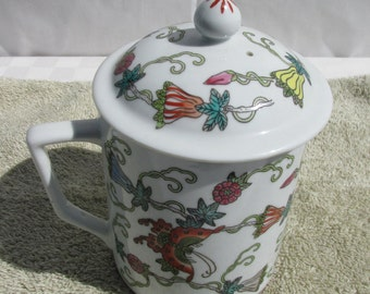 Asian Decorative Floral Design Tea Mug with Cover