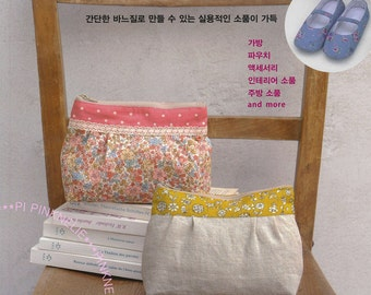 Cotton Linen Sewing Projects n3432 -  Craft Book