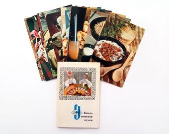Vintage postcards sweet food recipe azerbaijan cuisine estonian cuisine full set of 15 postcards 1973 vintage food recipe cards forumfinder Images