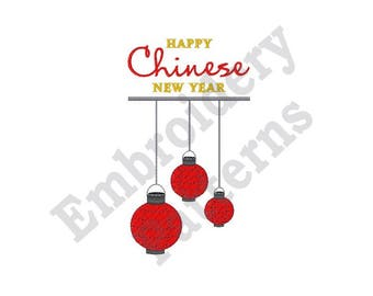Chinese New Year - Machine Embroidery Design