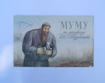 "Soviet vintage children's book "" Mu-Mu"" by Russian writer Turgenev. Russian vintage books USSR kid's book 1990 Russian children literature."