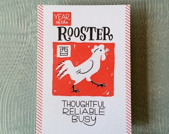 "Chinese Zodiac 5""x7"" - YEAR of the ROOSTER - Letterpress Art Print - New Years - Junishi"